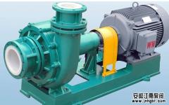 防腐蚀砂浆泵操作维护全步骤