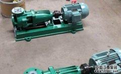 防腐蚀离心泵灌泵的四种方法