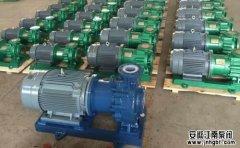 问:如何正确计算化工泵的采购成本?