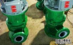 全面解析衬氟管道泵的优点和使用要求