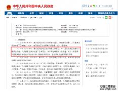 抗疫尚未停止!第21届中国环博会8月再会!
