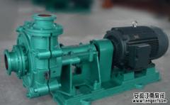 每日科普一泵:啥是杂质泵?四个方面了解它!
