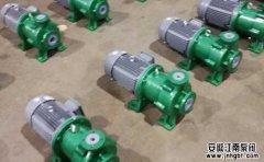 化工泵有几种布置方式?布置有什么具体要求?