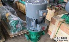 立式管道泵常见安装及维护技巧