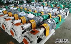 如何正确安装离心水泵?对于技术有哪些要求?