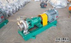 IH型不锈钢离心泵和IHF型衬氟离心泵性能对比