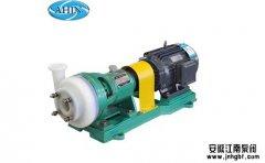 FSB型氟塑料合金离心泵产品的全面剖析!