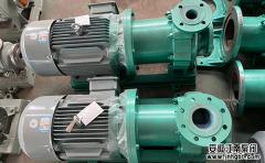 磁力泵厂家为您总结磁力泵隔离套损坏的原因