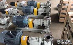 不锈钢离心泵的保养常识15条,值得收藏!