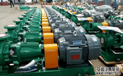 氟塑料化工泵零部件使用的九大要求
