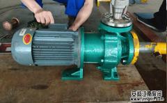 问:高温磁力泵有哪些材质?
