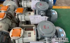 提高不锈钢磁力泵的耐磨性很重要!