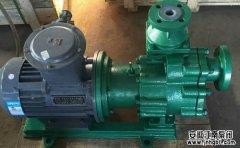 衬氟自吸泵检修方法及试车注意事项