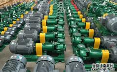 问:耐腐蚀离心泵的安装方法及顺序,你知道吗