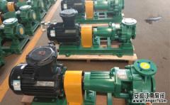 化工防腐蚀离心泵泄漏和异常噪音的原因分析