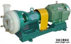防腐蚀泵常用的选材原则