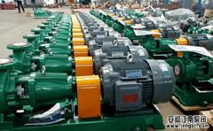 化工离心泵流量较小或不上量的7个解决方法