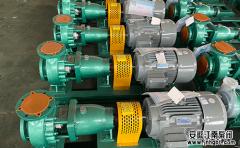 化工卧式离心泵的选型基本数据