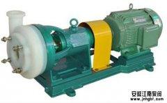 耐腐蚀化工泵的两种防腐材质介绍