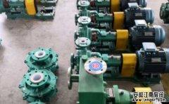 酸碱耐腐蚀化工泵的三大类及功能