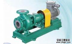 解析氟塑料合金离心泵的使用注意事项及用途