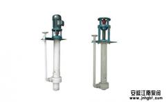 液下泵对环境的要求及日常维护