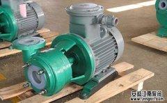 衬氟磁力驱动泵停机重启注意事项
