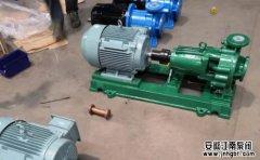 耐酸水泵使用中电机故障的处理方法