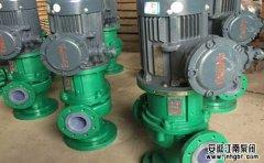 衬塑管道泵安装方法小结
