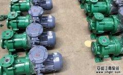 氟塑料磁力泵泵腔产生压力差的原因有哪些?