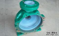 防腐蚀化工泵泵壳修补方法及运行注意事项