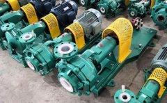 离心脱硫泵轴承损害因素及摆脱方法!