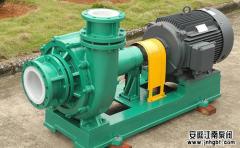 磷酸料浆泵的工作原理及应用