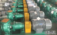 高扬程耐酸泵通常选择哪些材质?