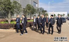宣城市副市长宁伟一行走访安徽江南泵阀集团