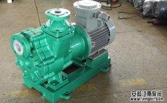 ZCQ型自吸磁力泵安装使用方法