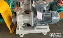 问:不锈钢磁力泵的叶轮需要做动平衡检测吗?