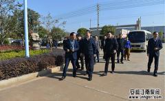 安徽省常务副省长邓向阳走访调研江南泵阀
