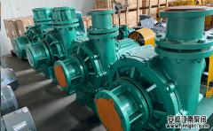 脱硫离心泵的适用介质及范围