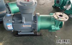 不锈钢磁力泵三大常见故障及正常操作