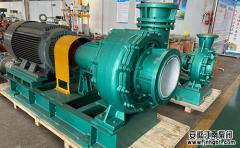 脱硫浆液泵几个零部件保养方法
