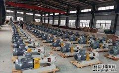 防腐化工泵选型原则