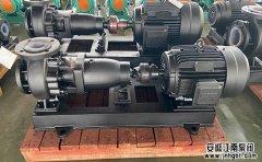 卸酸离心泵出口压力下降怎么办?