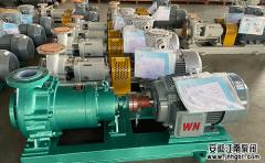 高温氟塑料离心泵的暖泵方法及注意事项
