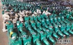 给您一份全面的氟塑化工泵维护计划!