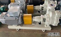 普通离心泵和自吸离心泵有什么区别?