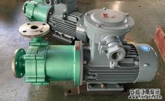问:不锈钢磁力泵不上压什么原因?