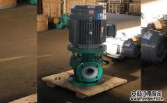 衬氟立式管道泵噪声和振动的产生及解决方法