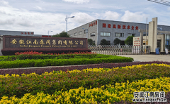 2021年中国水泵行业存在问题及发展前景预测分析