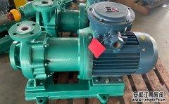 氟塑料磁力离心泵的启动步骤和停机操作说明